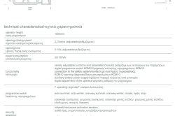 Αυτόματη Πόρτα Ζeno Slim glavas aluminium pvc systems