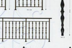 109 glavas aluminium pvc systems