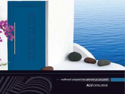 συστήματα αλουμινίου & pvc γκλαβάς - συνθετικές pvc πόρτες εισόδου